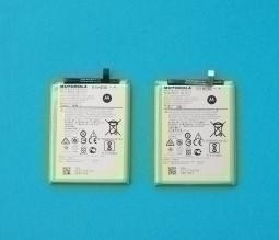 Батарея Motorola HE50 (Moto E4 Plus)