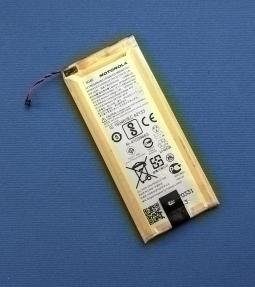 Батарея Motorola HG40 (Moto G5 Plus) с разборки
