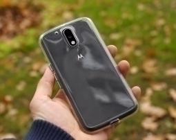 Чехол Motorola Moto G4 Plus Qmadix