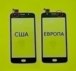 Сенсор Motorola Moto E4 чёрный Европа - изображение 2