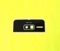 Накладка (наклейка) Motorola Razr M