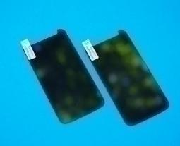 Защитное стекло Motorola Moto G антишпионское