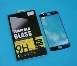 Защитное стекло Motorola Moto G5s на весь экран