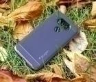 Чехол LG G5 Spigen Neo Hybrid