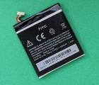Батарея HTC BJ75100 оригинал с разборки B+ сток (ёмкость 75-80%) One X Plus
