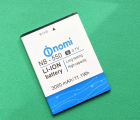 Батарея Nomi i550 Space (NB - 550) B+ сток