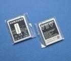 Батарея Samsung EB484659VA сервисная
