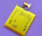 Батарея Sony LIS1551ERPC (Xperia Z c6603) S+ сток оригинал