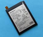 Батарея Sony LIS1593ERPC (Z5 e6633) A+ сток