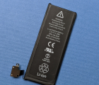 Батарея Apple iPhone 4s (616-0580) А сток с разборки