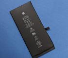 Батарея Apple iPhone 7 Plus (616-00252) C сток