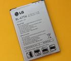 Батарея BL-47TH (Optimus G Pro 2 F350) - C+ сток
