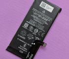 Батарея Google Pixel 4a G025J-B оригинал с разборки (А-сток) ёмкость 80-85%