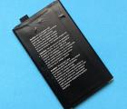 Батарея Kyocera DuraForce Pro (SCP-67LBPS) B-сток
