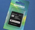 Батарея Lenovo BL197 (A800, A820, A798t, S720, S720i, S750, S889T, S870e, S88)