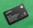 Батарея Motorola BH6X (А-сток) Droid X2