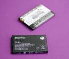 Батарея Motorola BH6X (Droid X2) с разборки
