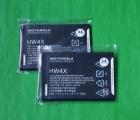 Батарея Motorola HW4X (Droid Bionic)
