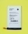 Батарея Motorola EU20 (Droid Ultra)