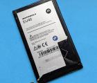 Батарея Motorola Droid Maxx xt1080m EU40 - А-сток