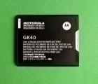 Батарея Motorola GK40 (Moto E5 Play / Cruise)