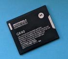 Батарея Motorola GK40 (Moto E5 Play) B+ сток