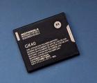 Батарея Motorola GK40 (Moto G4 Play) B+ сток