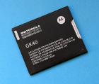 Батарея Motorola GK40 (Moto G4 Play) C-сток