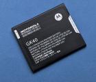 Батарея Motorola GK40 (Moto E5 Play) S+ сток оригинал