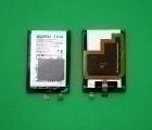 Батарея Motorola EX34 (Moto X)