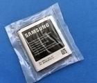 Батарея Samsung EB-L1M9KLA (ATIV S Neo) оригинал сервисная