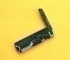 Динамик музыкальный LG G6 бузер