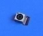 Камера Motorola Droid Ultra основная