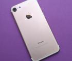 Корпус крышка Apple iPhone 7 золото B-сток