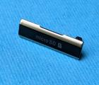 Накладка заглушка на слот microSD Sony Xperia Z1s c6916