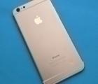 Крышка (корпус) Apple iPhone 6 Plus gold (B сток)