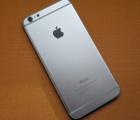 Корпус (крышка) Apple iPhone 6 Plus A-сток space gray серый