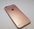 Крышка Apple iPhone 6s корпус розовый (С-сток) rose gold