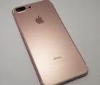 Корпус (крышка) Apple iPhone 7 Plus розовый B-сток (rose gold)
