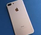 Крышка (корпус) Apple iPhone 7 Plus C-сток розовая