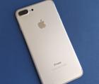Крышка (корпус) Apple iPhone 7 Plus C-сток серебро