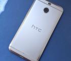 Корпус (крышка) HTC 10 Evo серебро А-сток