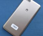 Крышка задняя Huawei Y5 2018 золотая B-сток