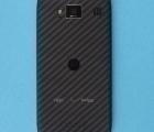 Крышка Motorola Razr HD