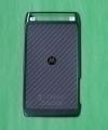 Крышка Motorola Droid Razr черная