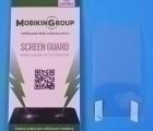 Защитная плёнка LG G2 MK