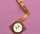 Сканер отпечатка Motorola Moto G7 белый