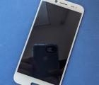 Дисплей (экран) HTC 10 Evo белый А-сток