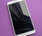Дисплей (экран) Samsung Galaxy Note 3 белый B-сток