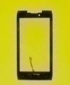 Линза (стекло) Motorola Droid Razr